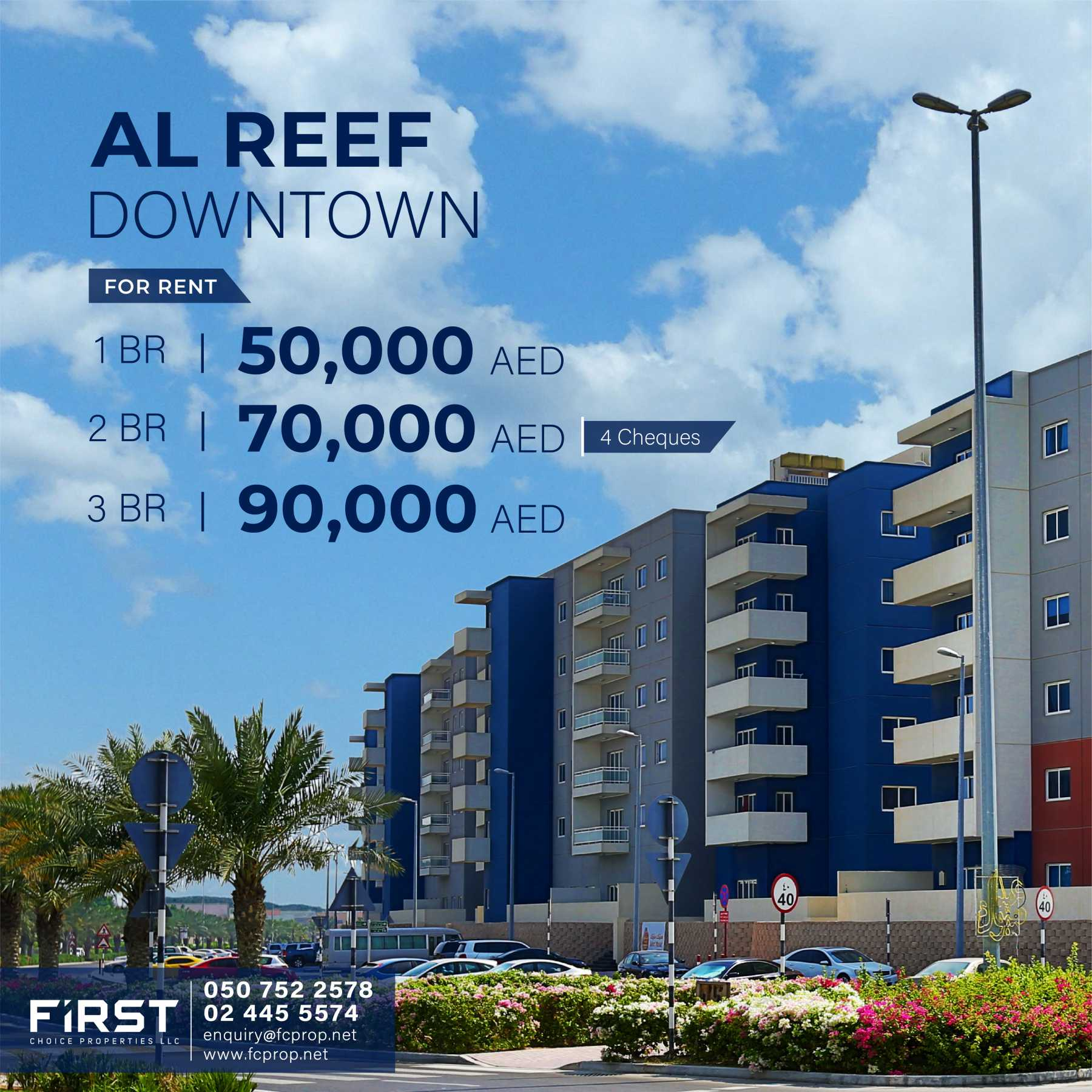 Al Reef Downtown Ad.jpg