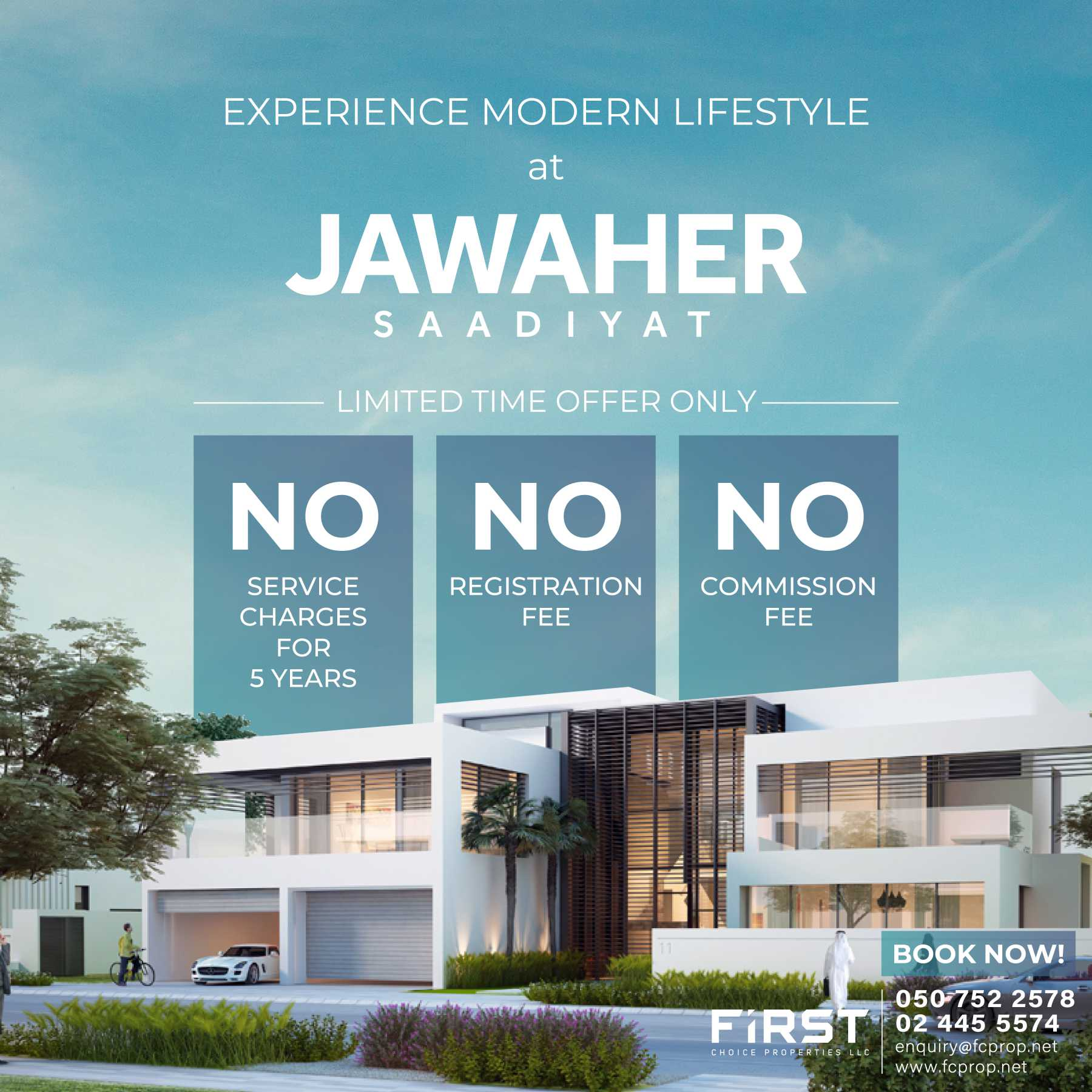 Jawaher Ad.jpg