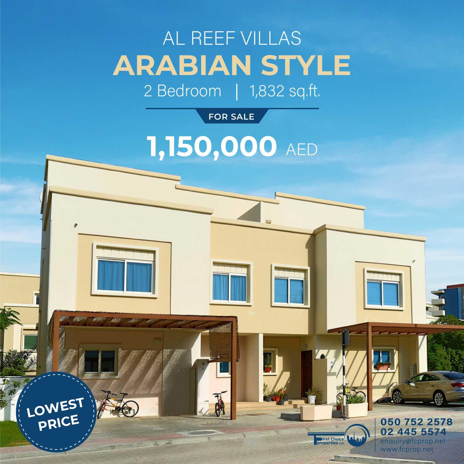 Al Reef Villas -Arabian.jpg