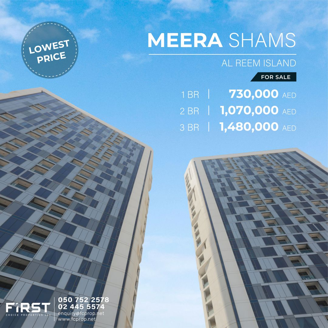 Meera Shams Abu Dhabi UAE.jpg