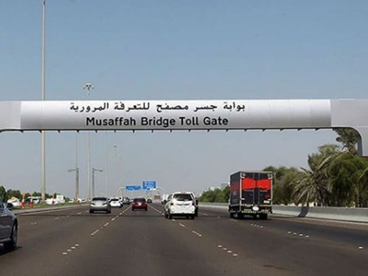 Abu Dhabi tolls UAE sugar tax and what else to expect in 2020.jpg