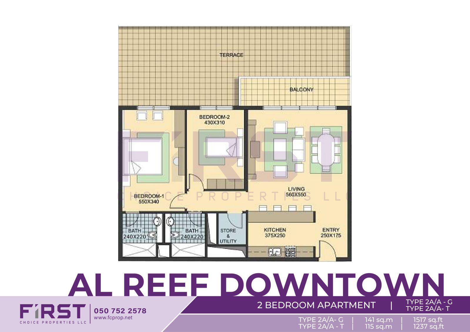 Explore The Spacious Al Reef Downtown Apartments Abu Dhabi